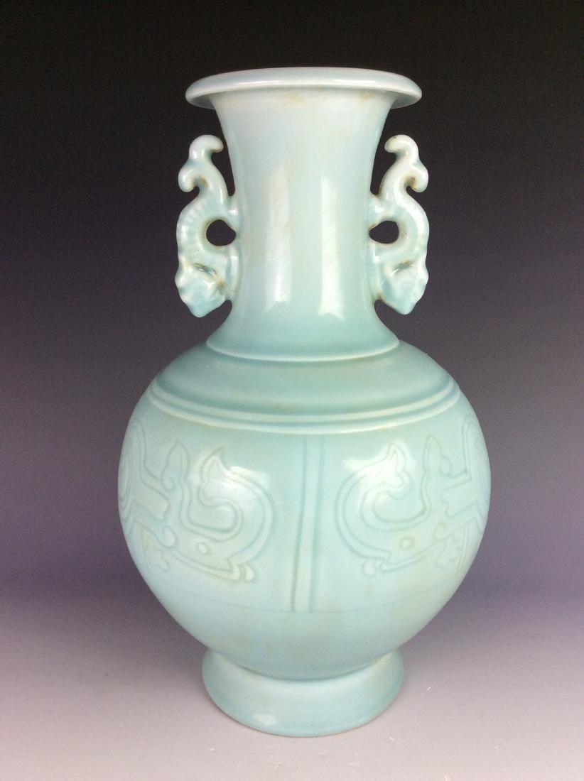 Chinese powder blue glaze vase with mark on base