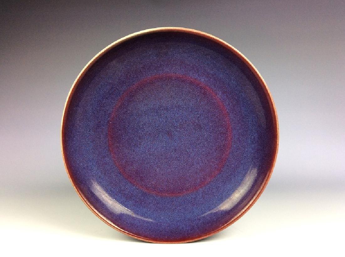 Rare Chinese porcelain plate, flambe glazed,  marked