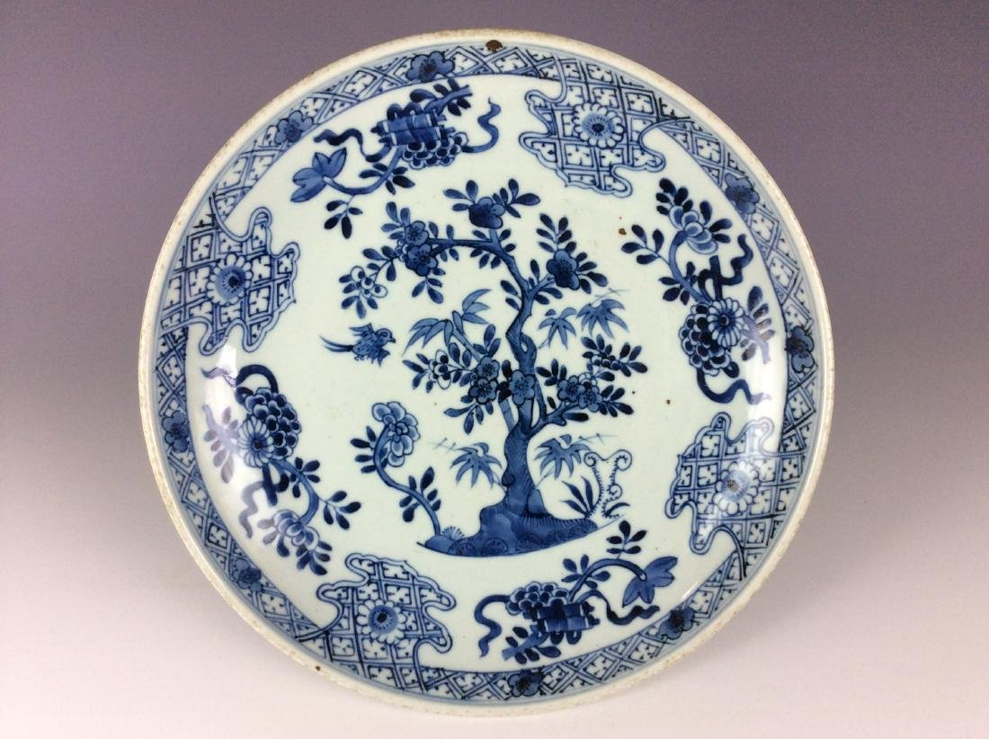 Fine Chinese export B/W porcelain plate