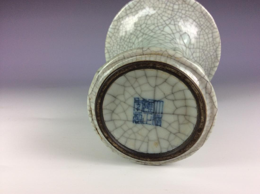 Chinese celadon crackled glaze vase with halberd