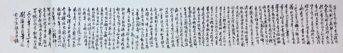 Chinese painting, hand painted Calligraphy hand roll