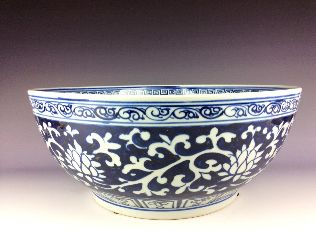 Chinese B/W celadon bowl painted with floral