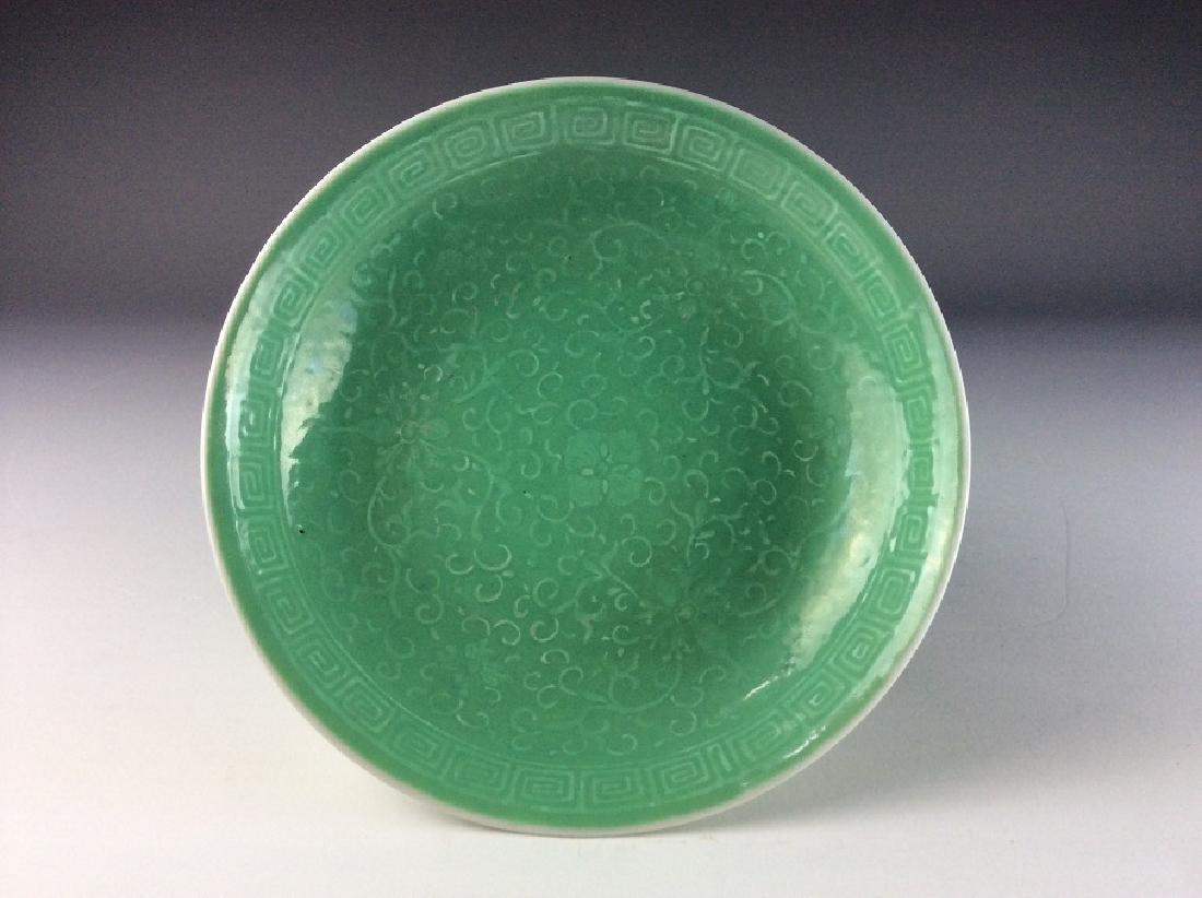 Chinese green glaze saucer mark on base