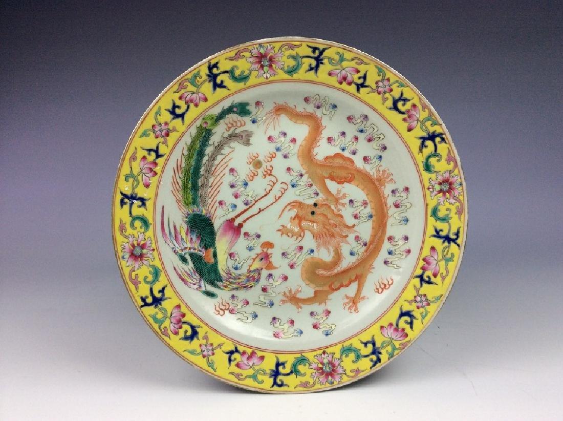 Fine Chinese porcelain plate,  famille rose glazed,