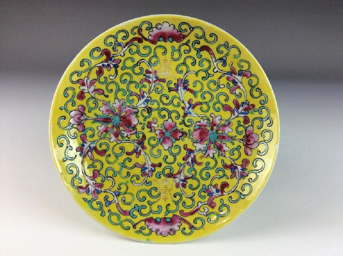 Chinese porcelain plate, famille rose glazed, marked