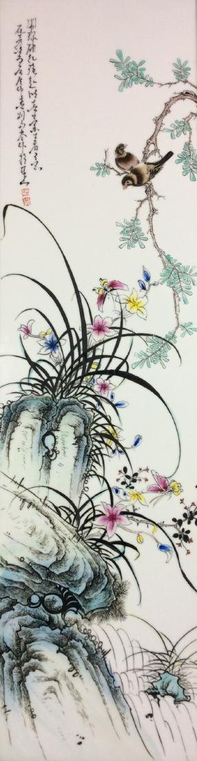 Pretty Chinese porcelain plaque,  decorated with cranes