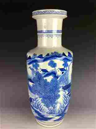 Chinese blue and white rouleau vase with mark