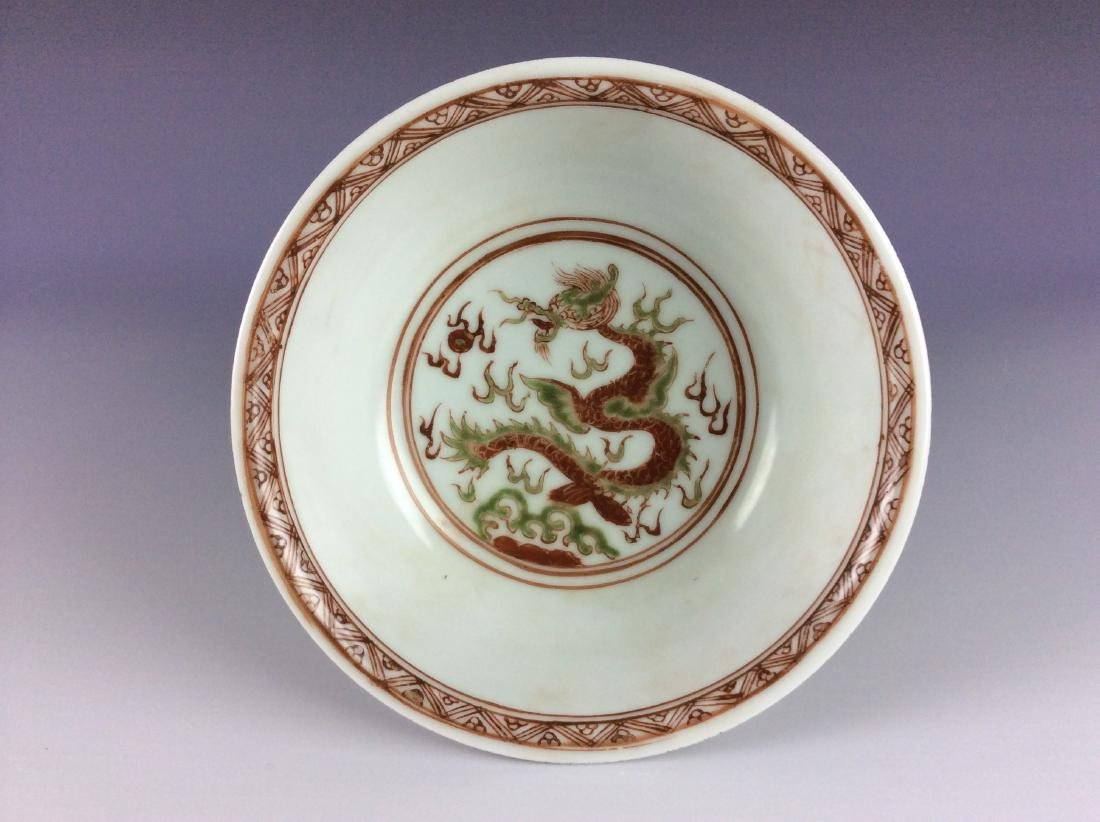 Chinese green and red glaze bowl  with dragon and fish