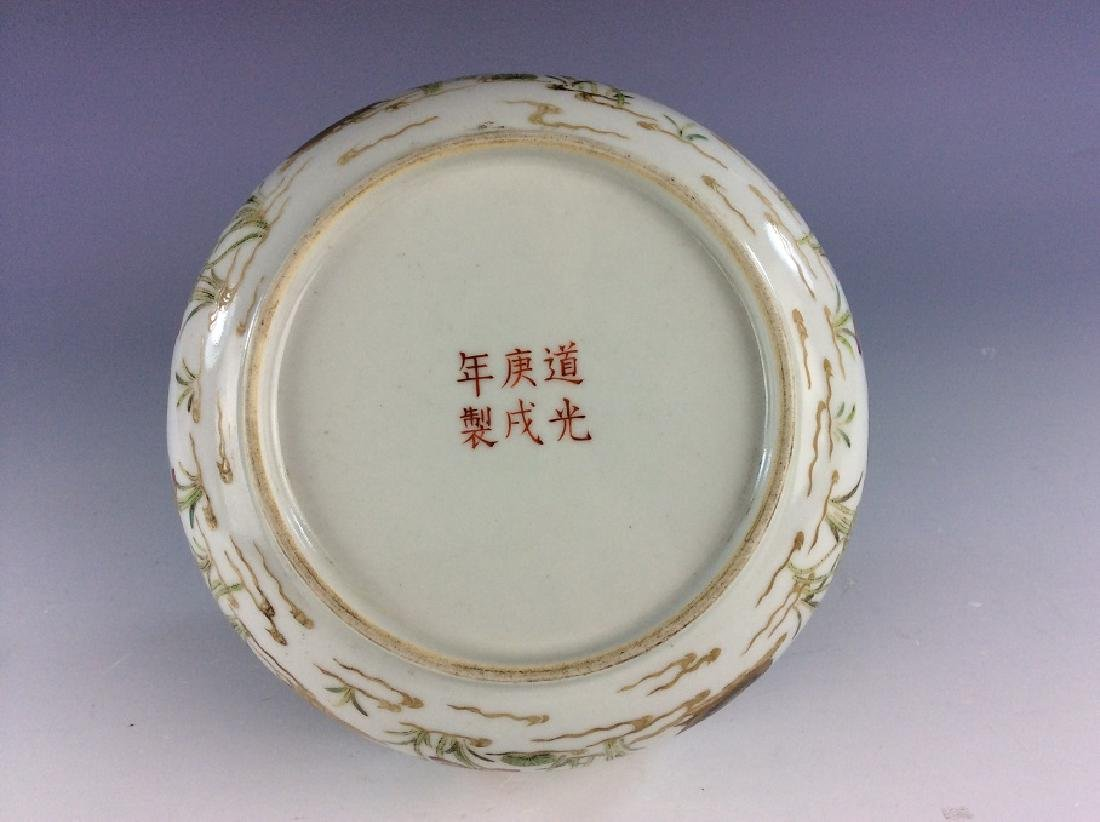 Chinese bowl with ducks and lily pond mark on base
