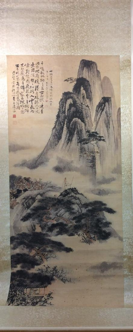 Chinese mountainous landscaping painting, water color - 2