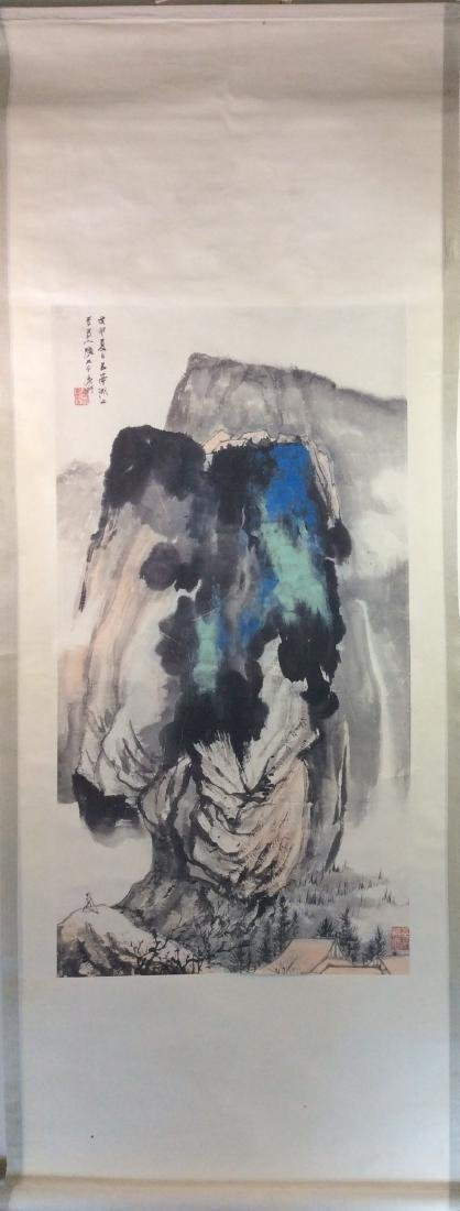 Chinese hand painted hanging scroll depicting mountain - 2