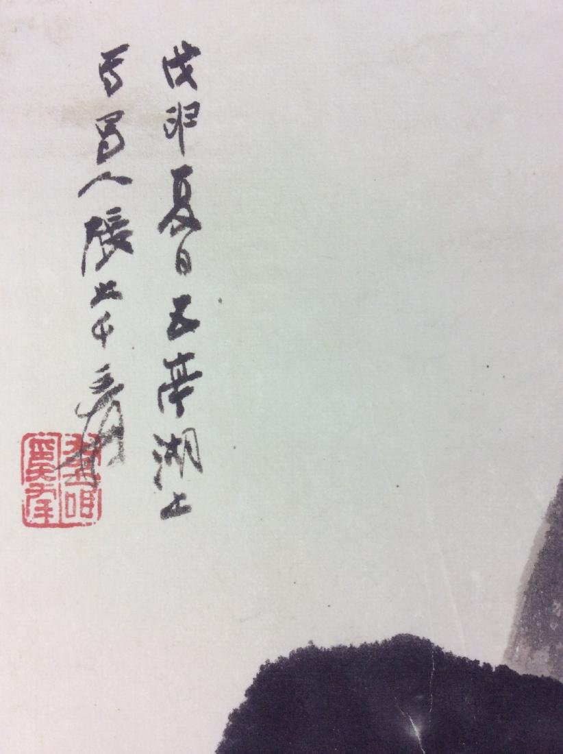 Chinese hand painted hanging scroll depicting mountain - 4
