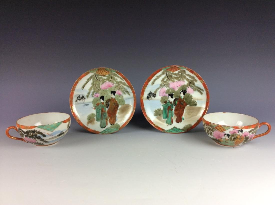 Pair of Japanese porcelain cups and saucers