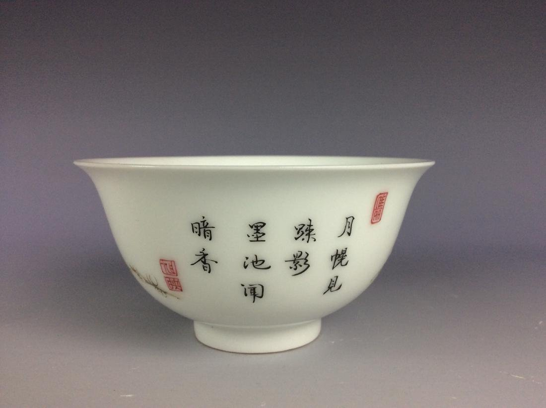 Chinese porcelain bowl  with bamboo and calligraphy - 2