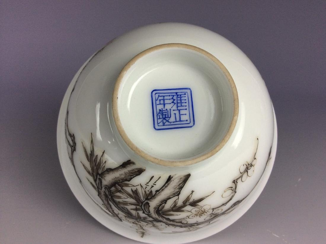 Chinese porcelain bowl  with bamboo and calligraphy - 7