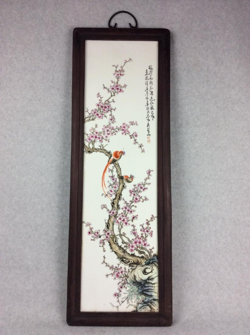 Fine Chinese porcelain plaque,  decorated with figure &