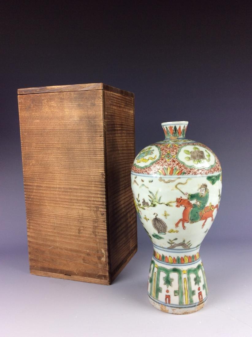 Vintage Chinese under glaze blue and polychrome glaze