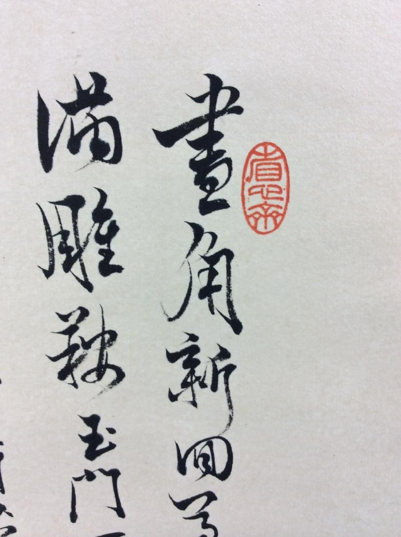 Chinese hand painted hanging scroll. - 4