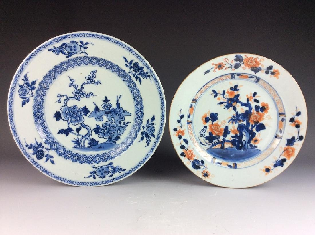 Pair of Export Chinese blue & white porcelain plates,