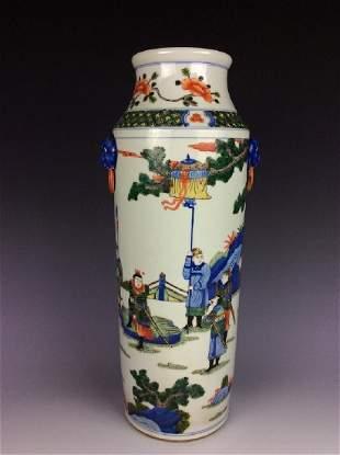 Vintage Qing style Chinese porcelain vase Wucal