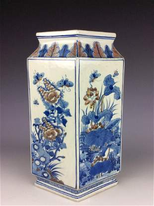 Vintage Chinese porcelain vase blue white with