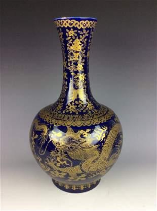 Large Chinese blue ground glaze porcelain vase