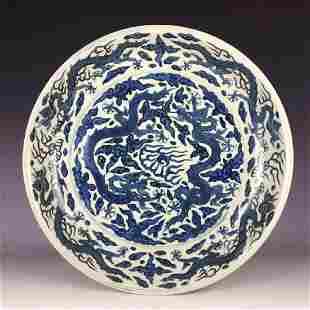 Rare Chinese porcelain plate blue white glaze