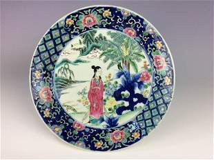 Vintage Chinese export porcelain plate
