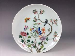 Fine Chinese porcelain plate famille rose