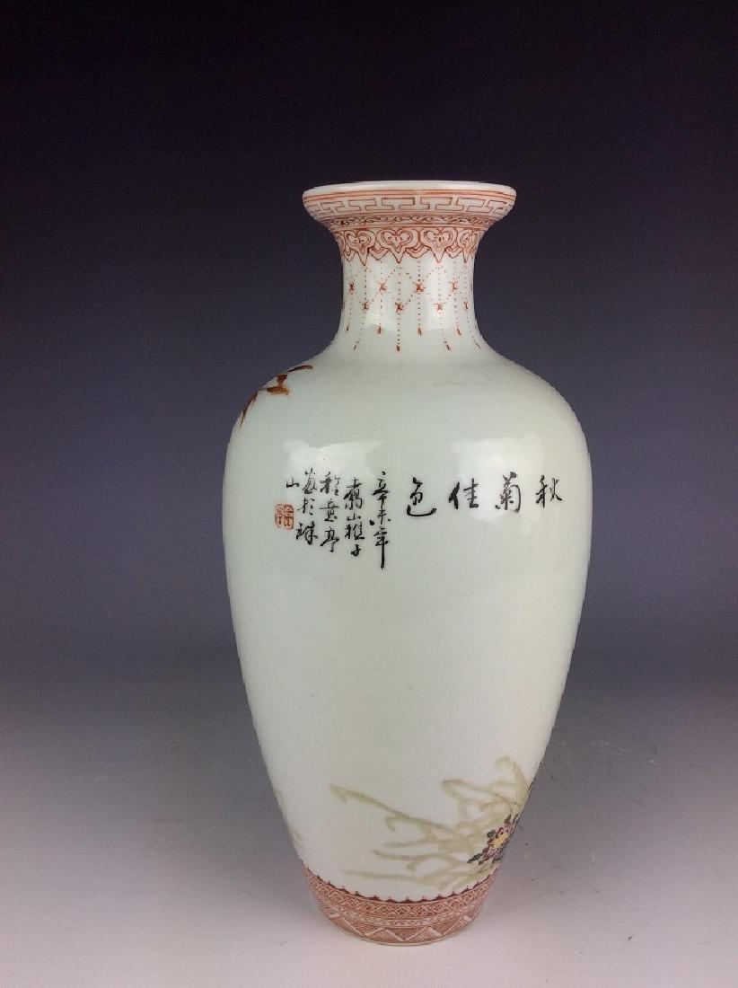 Chinese vase with bird chrysanthemum and calligraphy - 2