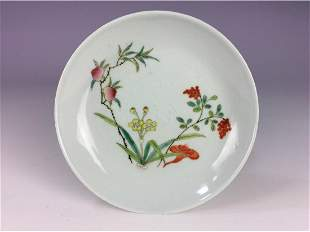 Late Qing 20C Chinese porcelain palte famille rose