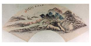 Chinese painted fan