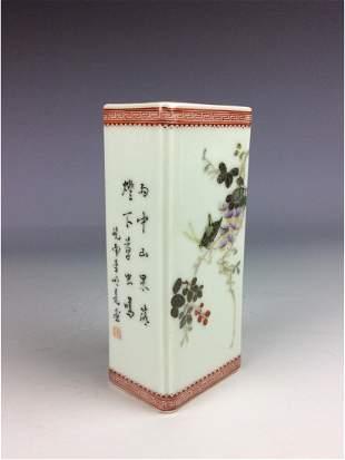 Chinese famillie rose brush pot mark on base