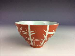 Chinese coral ground bowl with bamboo pattern