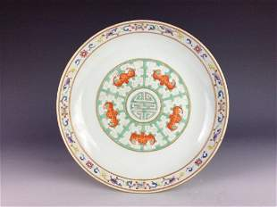 Chinese plate with bats and floral patterns