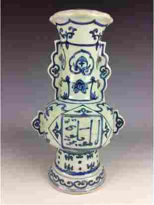 Very rare Chinese flower holder with halberd decoration