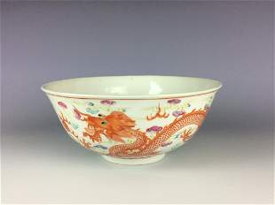 Chinese famillie rose bowl with dragon phoenix and mark