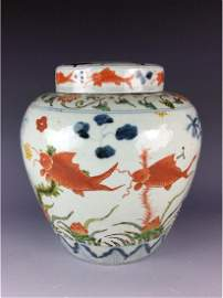 Vintage Chinese  polychrome lidded jar with lily pond