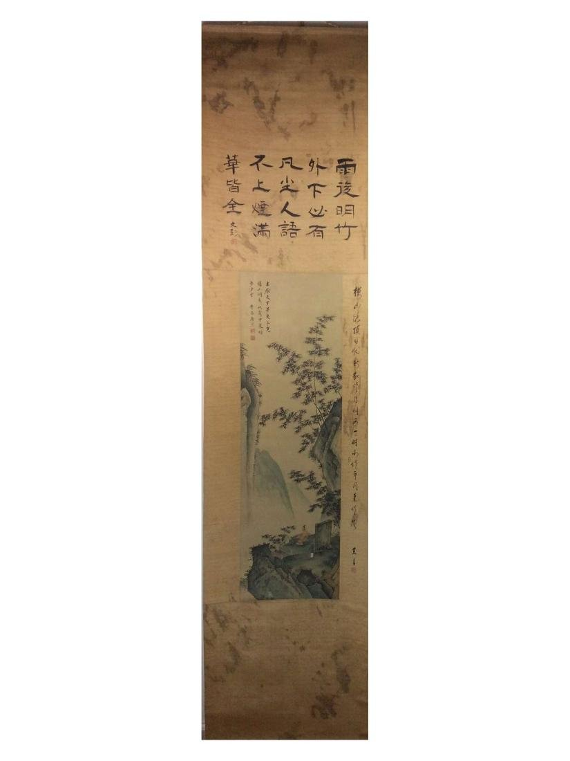 Chinese hand painted hanging scroll. - 2