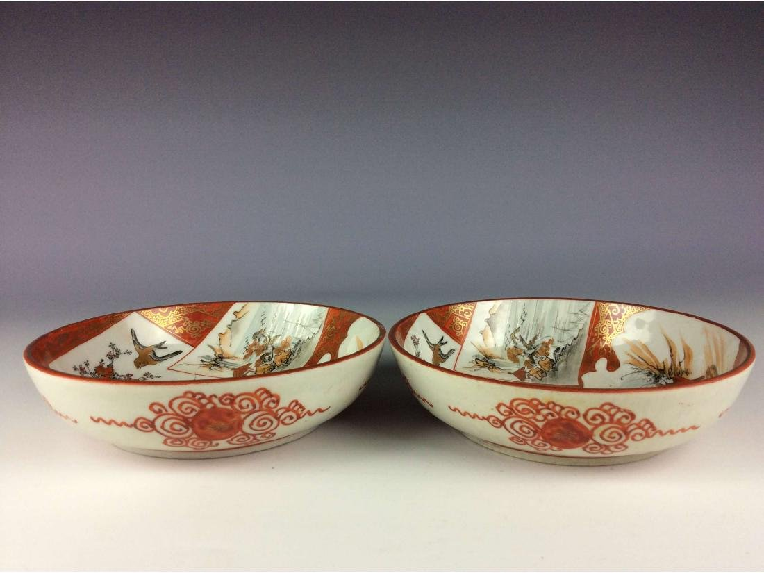 Pair of Japanese porcelain plates with figure - 3
