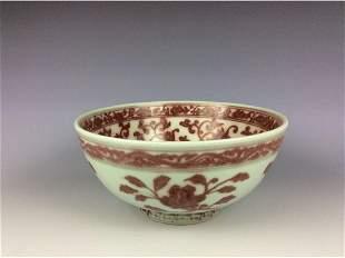 Large Chinese porcelain bowl underglazed red glazed