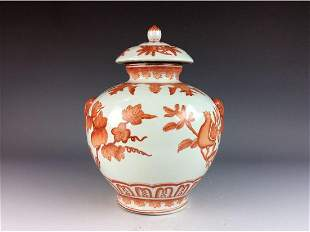 Chinese porcelain pot with lid red glazed decorated