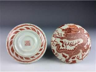 Fine Chinese porcelain box underglazed red marked