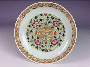 Beautiful Chinese porcelain plate famille rose glazed