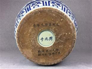 Large BW porcelain vat mark on base