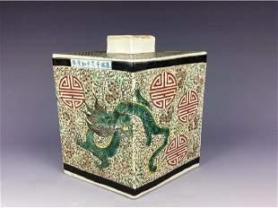 Rare Fine Chinese porcleian jar Sancai glaze