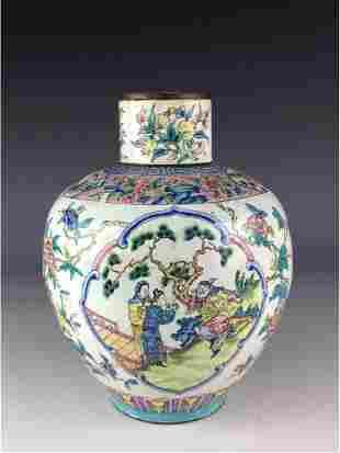 Vintage fine Chinese enomel jar with lid decrodated