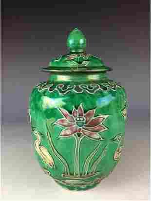 Chinese Ming style jar with lid Sancai glaze