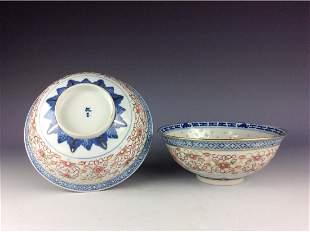 Pair of Chinese porcleian bowl Blue White glaze