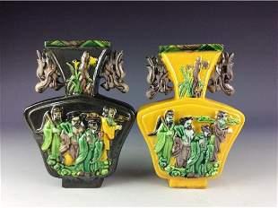 Pair of Chinese porcleian vase Suncai glaze